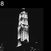 Woolworth Building - Photo: Irving Underhill, 1918
